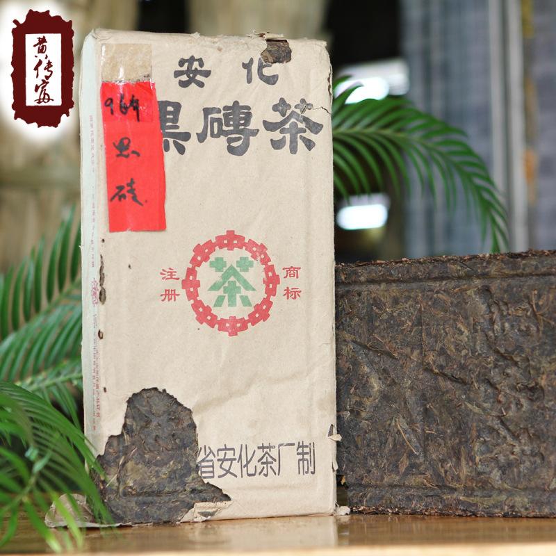 【黄传富黑茶】96年陈年黑砖 安化黑茶特产藏茶  茶叶批发厂家直销