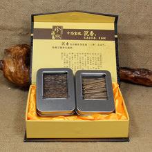 CX351 包装礼盒装 越南沉香片高油抽烟条  富森沉香条香烟伴侣