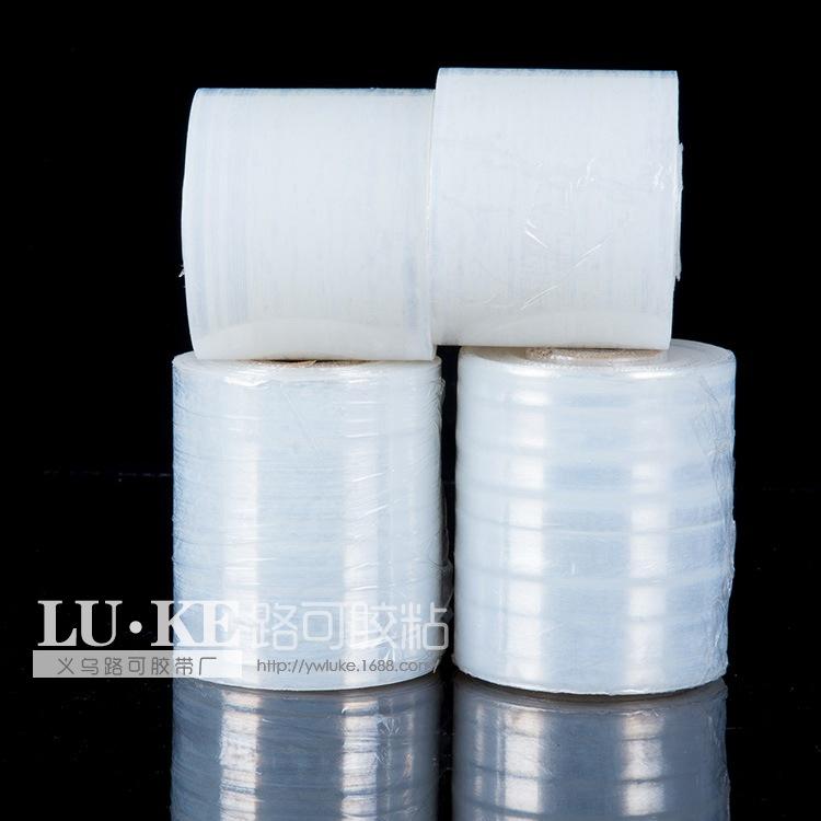 手用小规格小宽度缠绕膜 PE缠绕膜 小保护膜 宽度6cm 8cm 10cm