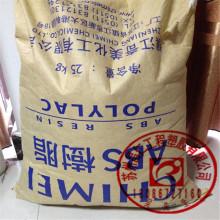 上海二中院受理被告人王振华、周燕芬猥亵儿童上诉一案