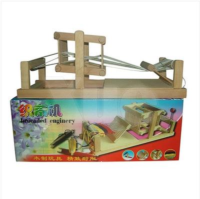 厂家DIY过家家玩具 大号木制织布机YX757