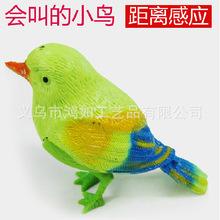 zakka杂货 家居小装饰品枝头会叫的距离感应小鸟流水工艺品配件