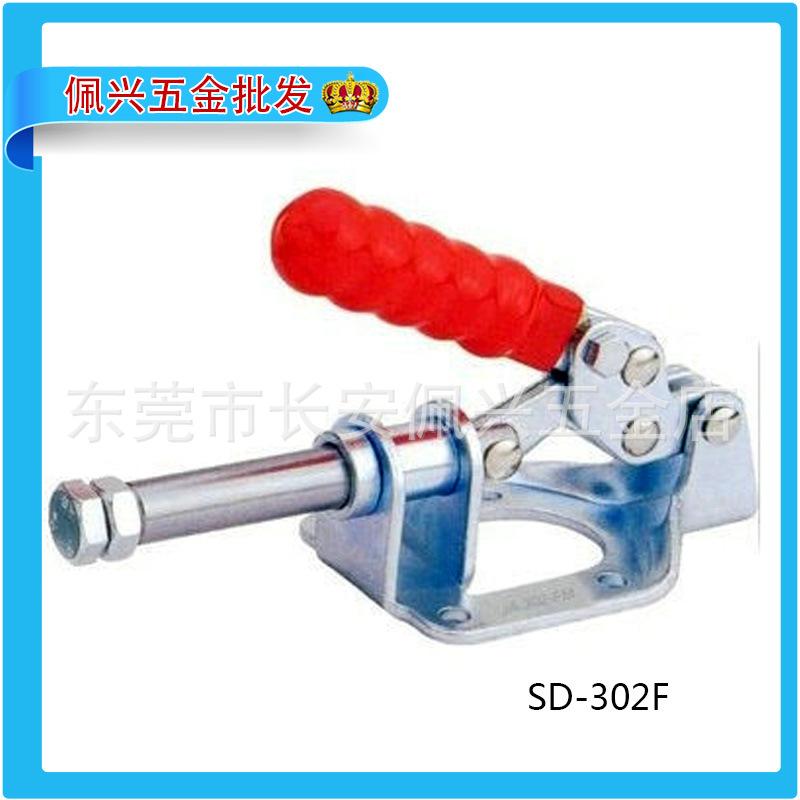 厂家销售 折弯机普通夹具 SD-302F 优质快速夹具批发