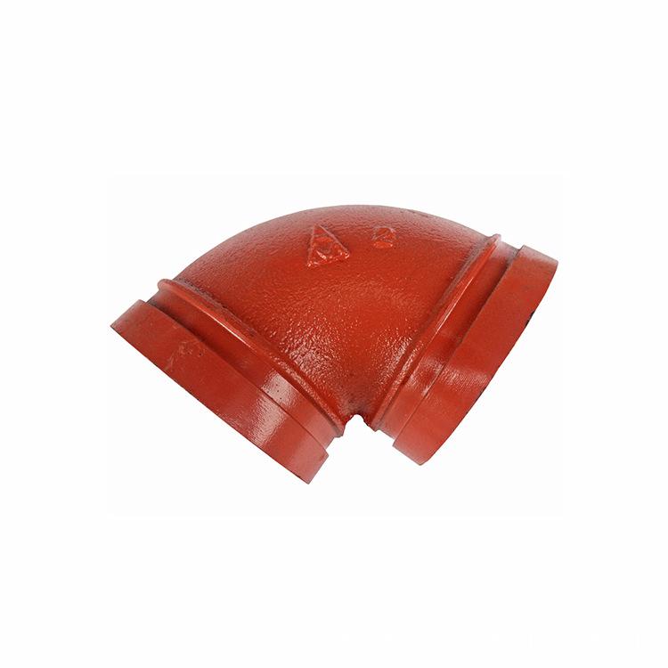 沟槽管件 沟槽90°弯头 卡箍弯头 消防配件