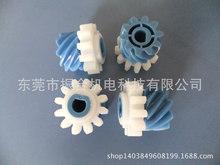 厂家销售创科组合齿轮,供应洗板机,磨板机,蚀刻机,显影机配件
