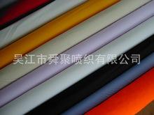 50DX50D320T消光春亚纺涂层