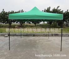 【供應】3*4.5米 鶴山黑金剛加固 廣告促銷 帳篷 戶外 遮陽篷