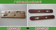 黃銅染色劑 紅古銅著色劑 銅工藝品仿古劑 廠家直銷