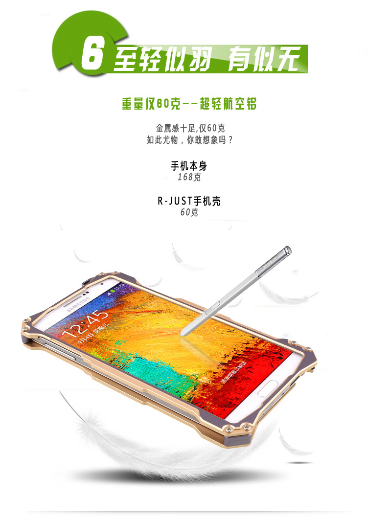 R-Just Gundam Aerospace Aluminum Contrast Color Shockproof Metal Shell Outdoor Protection Case for Samsung Galaxy Note 3