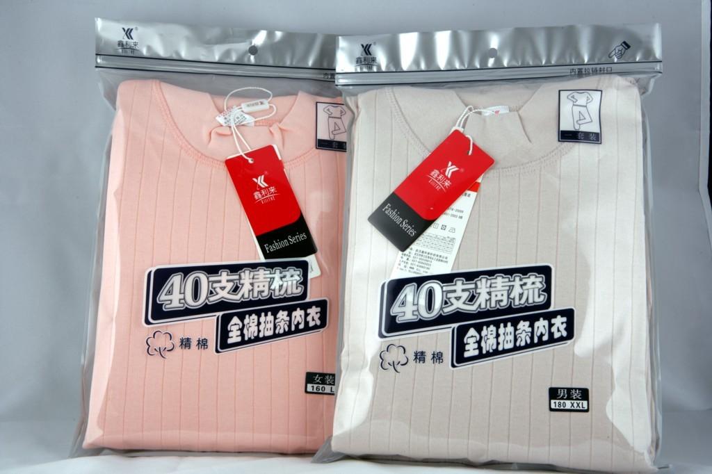 服装包装袋 系列