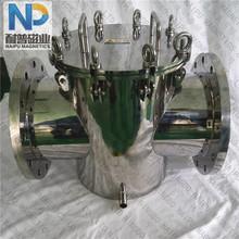 造紙廠紙漿吸鐵除鐵過濾不銹鋼強磁管道式磁棒除鐵器
