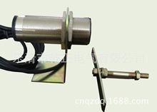 旋转探测仪 RD-II   速度开关 打滑开 欠速开关质量保证