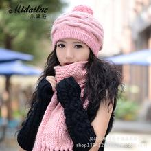帽子女士冬天款韩版 潮时尚围巾两件套装 保暖羊毛帽批发