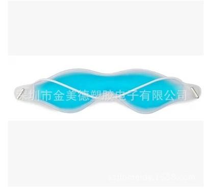 【有库存样品】PVC入油眼罩,凝胶冰凉眼罩,个人保健冰凉眼罩