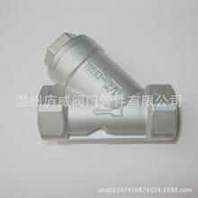 专业生产厂家 供应不锈钢Y型过滤器JY11-16P 内螺纹丝扣手动阀门