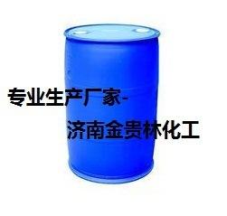 三甲胺甲醇33%价格_优质三甲胺甲醇33%溶液批发/采购