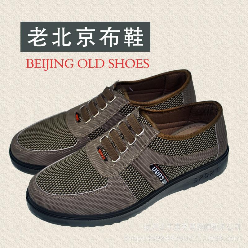 正品老北京布鞋男士单鞋一脚蹬懒人帆布鞋男鞋聚氨酯底中老年布鞋