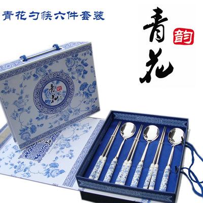 中国特色礼品餐具|青花餐具套装|时尚福利礼品|青花勺筷/刀叉批发