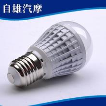 厂家供应优质LED球泡灯塑料外壳配件 铝压铸加工LED球泡灯套件