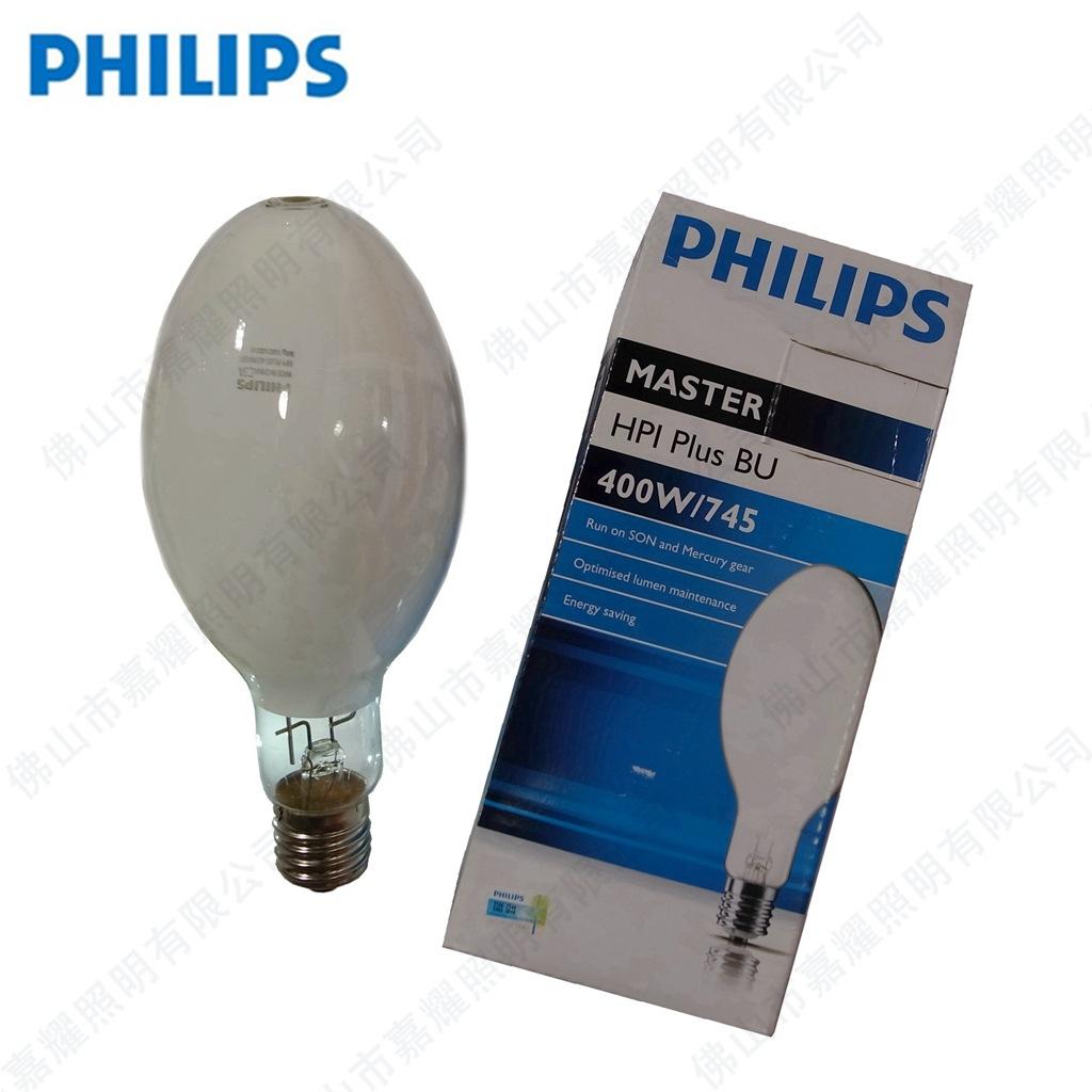 PH HPI-BU 400W金卤灯
