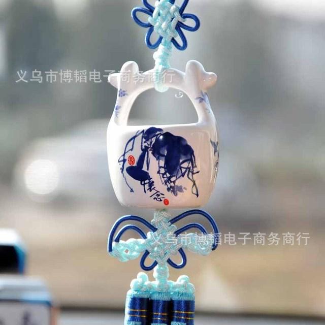 新款 高档青花瓷饰品挂件 陶瓷汽车后视镜挂饰 一桶金车饰 保平安