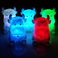 十二生肖牛創意七彩變色小夜燈批發兒童發光小玩具義烏地攤貨熱賣