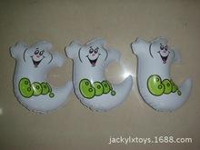 厂家直销充气幽灵 充气鬼节礼品  充气巫师 充气南瓜 PVC充气幽灵