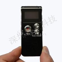 外貿數碼錄音筆;禮品,專業會議,聽課,電話四色鋰電池錄音筆4G