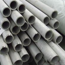 生产供应 GB13296-2013标准304、321换热管 内抛光不锈钢无缝管