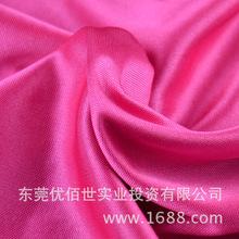 冰涼感布料 全球知名服裝品牌指定供應商防紫外線面料