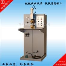 【十年】低碳钢点焊机 500J输出 DR电容点焊机 兢诚科技 深圳厂家