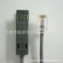 廠家直銷網絡配線架測試線 RJ45鴨嘴頭跳線4P跳線