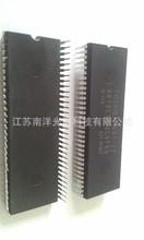 批發TCL超級芯片-A01V02-TO 8829-4P43