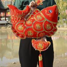 刺绣鱼挂件批发 过年春节喜庆商场装饰品 客厅挂饰 地摊年货