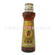 五丰行食品 金龙鱼芝麻油220ml 厂家批发直销  整箱价格