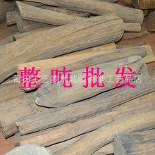 印度老山檀香木木料,整吨批发官方钢印料 正区迈索尔产地