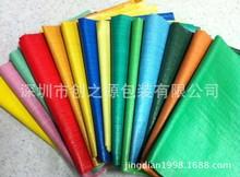 内膜编织袋、红色编织袋、蓝色编织袋、深圳宝安编织袋