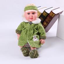 特价智能娃娃布娃娃音乐洋娃娃会说话的娃娃女孩儿童玩具礼物