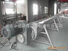 专业生产南京中德WLS260无轴螺旋输送机,(电话详询实际报价)