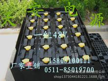 厂家直销48V叉车用蓄电池组D-630电瓶质量稳定价格优惠一只批