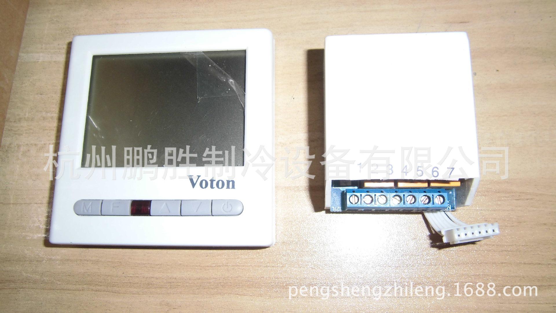 工厂特价供应中央空调液晶显示恒温控制器比例积分温控器