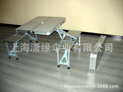 便携式折叠桌、户外连体折叠桌椅现货销售与定制