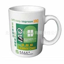 北京供應陶瓷杯 定制瓷器杯 廣告贈品禮品茶杯 可印LOGO來圖定制