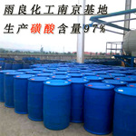 雨良化工生产97%南京磺酸.十二烷基苯磺酸.南京出货.洗洁精原料