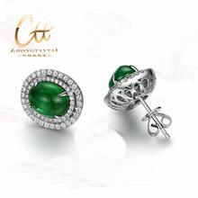 祖母绿宝石,祖母绿批发,祖母绿耳钉,祖母绿手镯,天然祖母绿批发