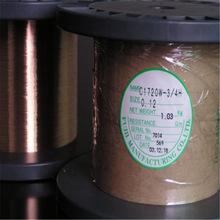 铍铜扁线0.4*0.6 高精1*1铍铜线 优质铍青铜线