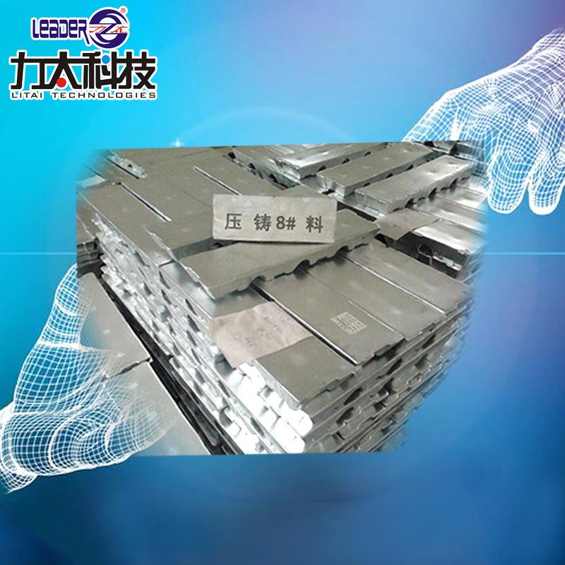 環保壓鑄鋅合金8