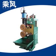生產廠家直銷 優質不銹鋼腳踏焊機 腳踏直縫中頻焊機 可按量定制