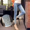 Quần Jeans nữ thời trang, thiết kế biến đổi màu sắc, phong cách Âu