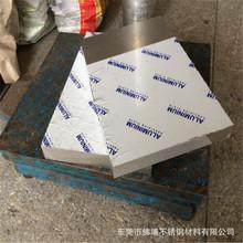6063铝合金板块 6061铝合金中厚板5052西南纯铝材零切定制加工